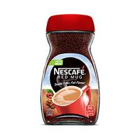 Nescafe Coffee Red Mug Instant 100GR
