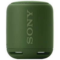 Sony Bluetooth Speaker SRS-XB10 Green