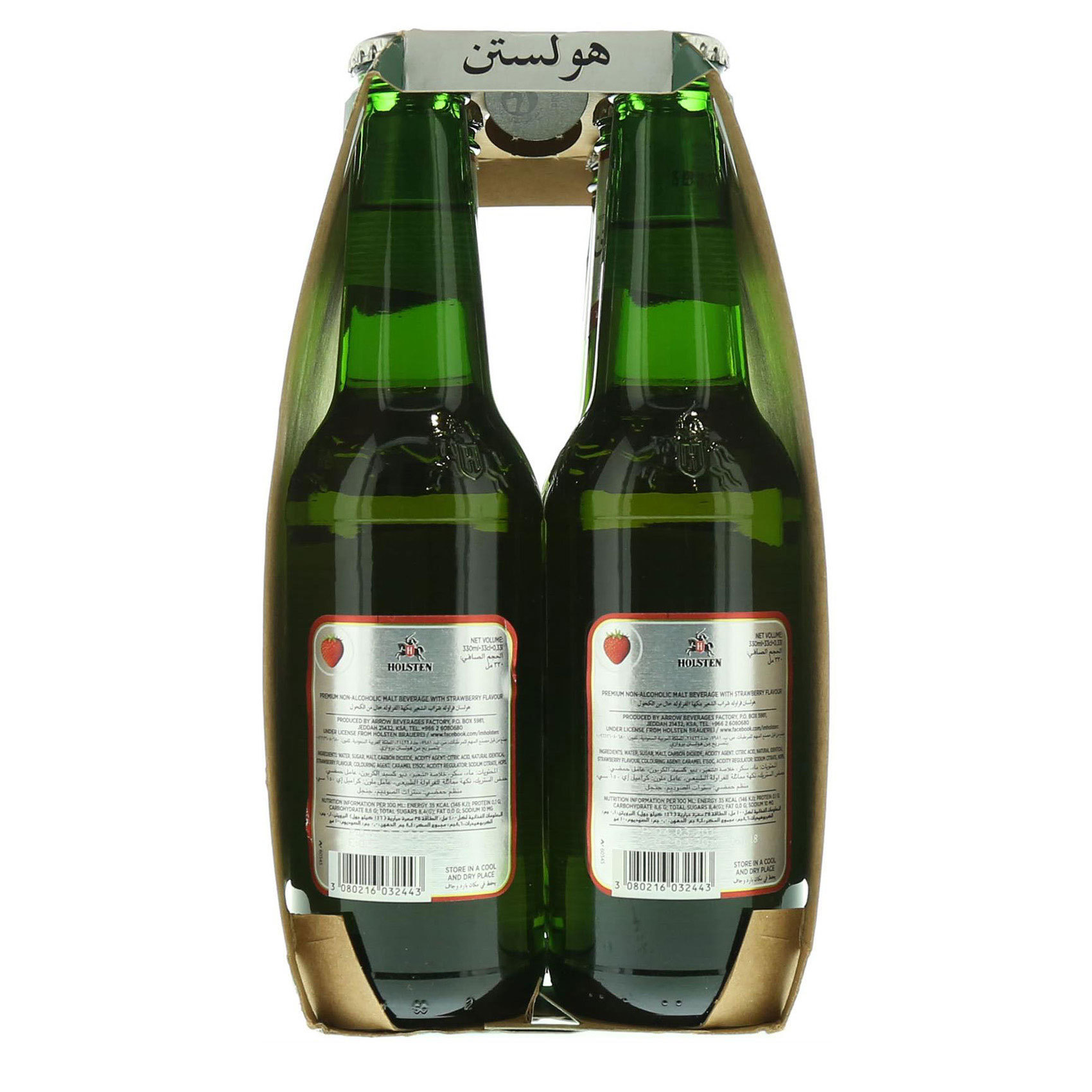 HOLSTEN N/A BEER S/BERRY 330MLX6