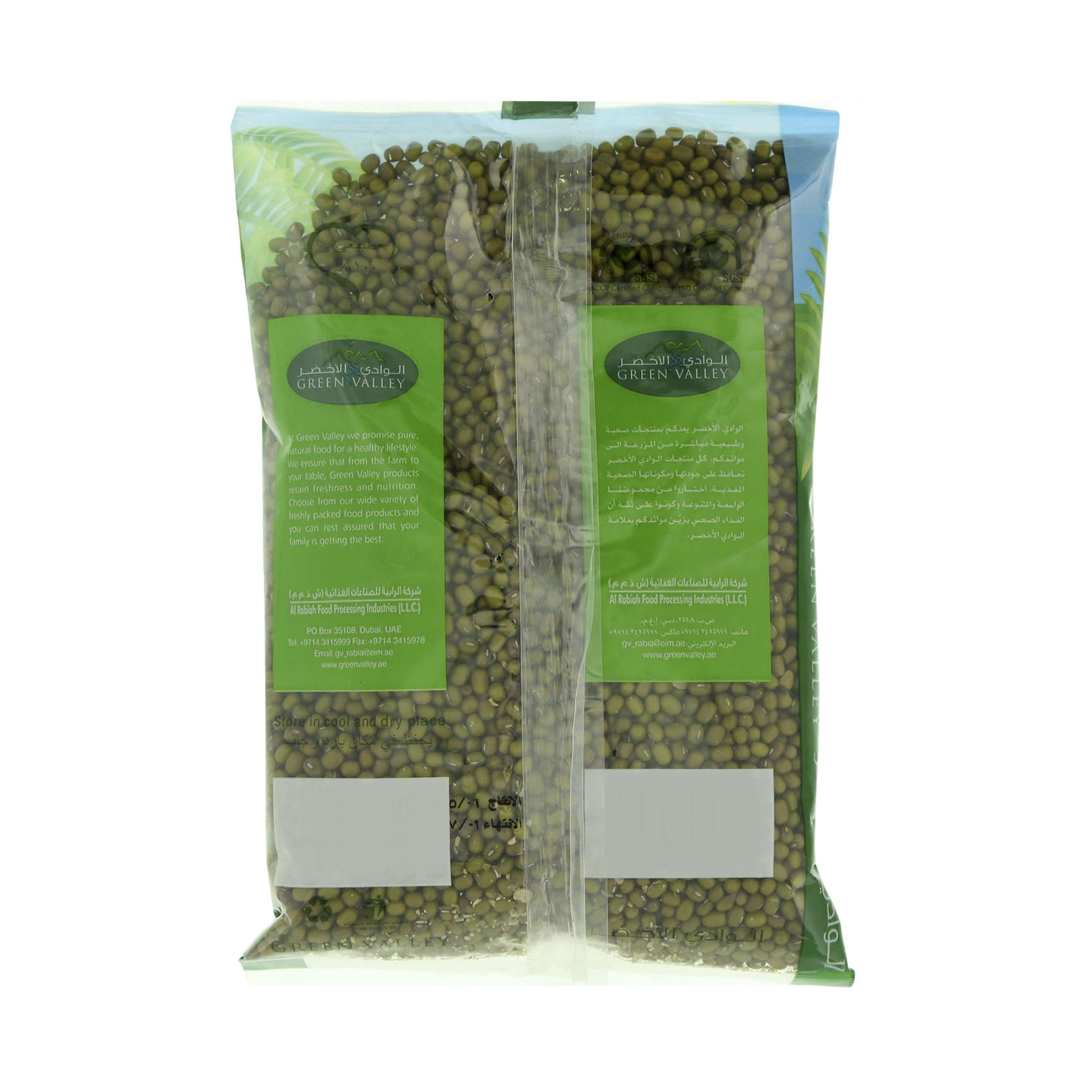 GREEN VALLEY MOONG WHOLE 500GR