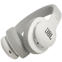 JBL Bluetooth Headphone E55BT White