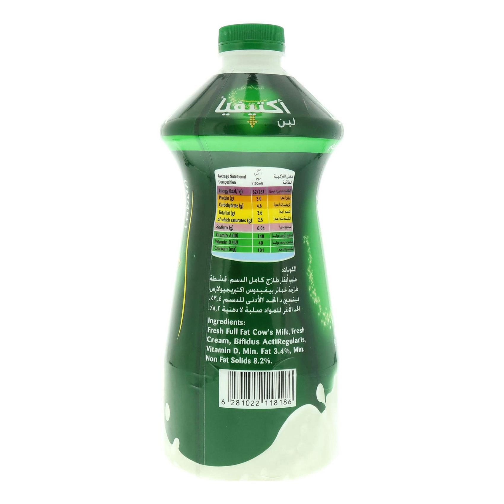 ACTIVIA LABAN PLASTIC 1.75L