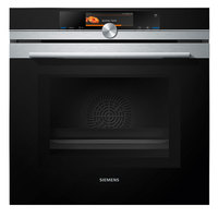 Siemens Built-In Microwave Oven 42 Liter HN678G4S1M