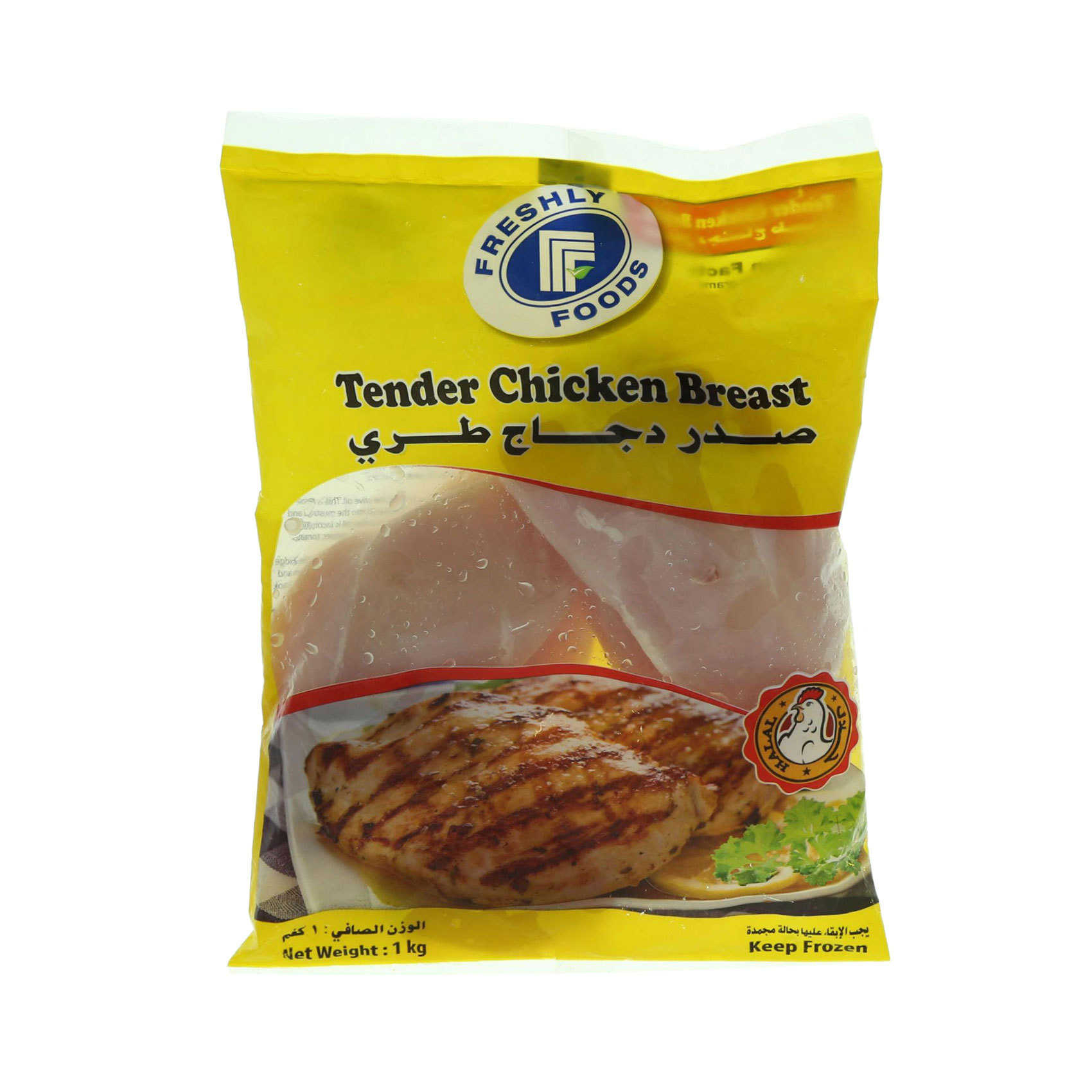 FFF CHICKEN BREAST IQF 1KG