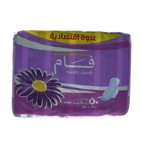 Fam-Classic-With-Wings-50-Feminine-Pads