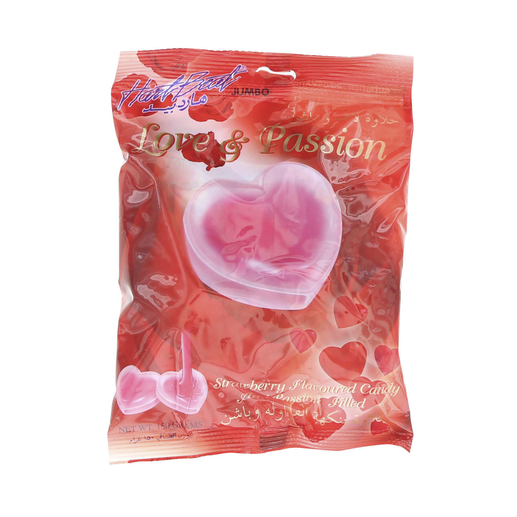 HEARTBEAT CANDY LOVE/PASSION 150G