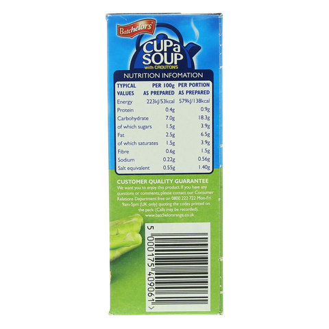 Batchelors-Cup-A-Soup-Cream-of-Asparagus-with-Croutons-117g