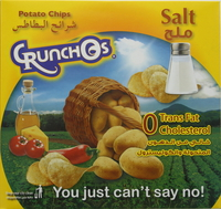 Crunchos Potato Chips Salt 25gx14