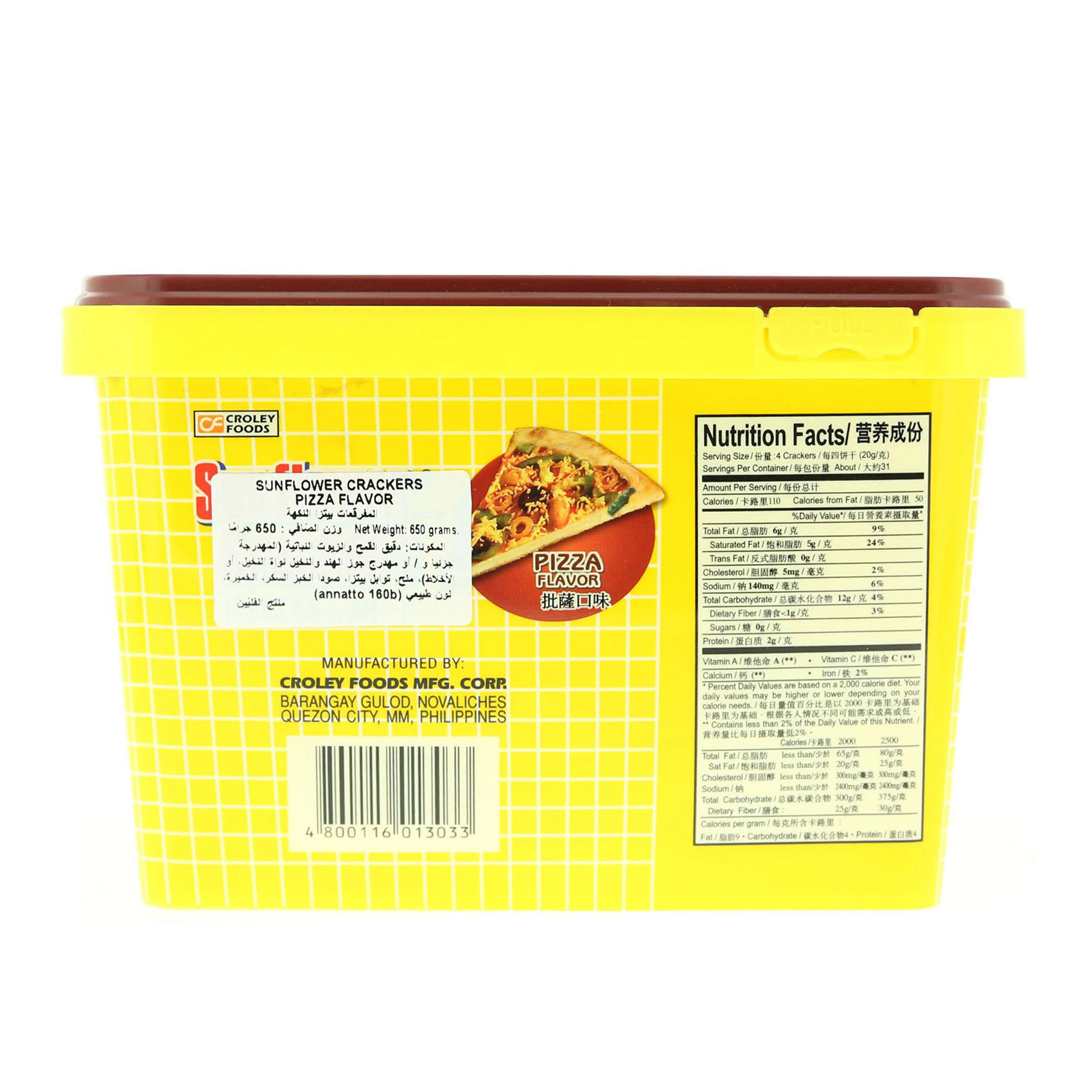 SUNFLOWER CRACKERS PIZZA 650G