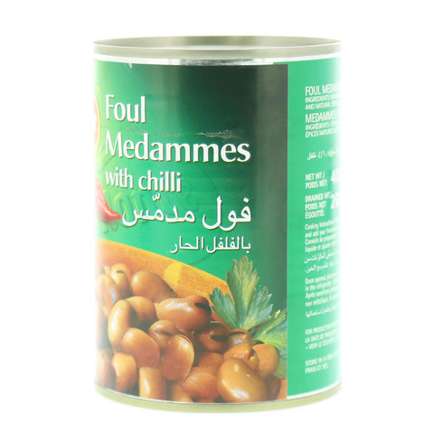 Del-Monte-Foul-Medammes-With-Chilli-400g