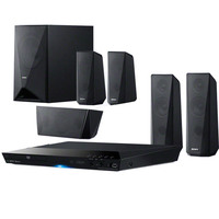 Sony Home Theater 5.1 DAV-DZ350K