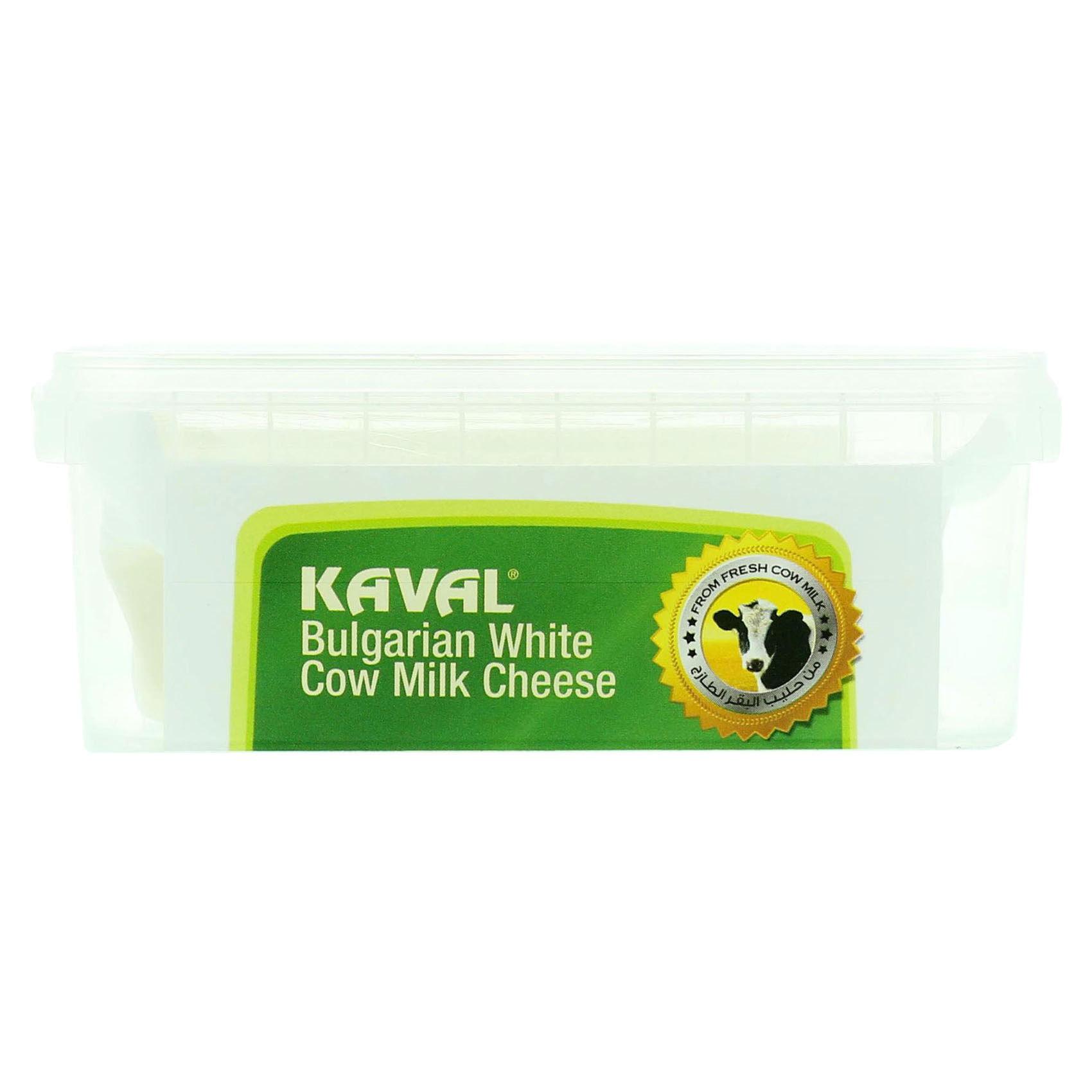 KAVAL BULGAR COW CHEESE 200GR