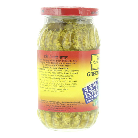 Mother's-Recipe-Green-Chilli-Pickle-400g