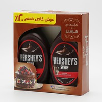 Hersheys Syrup Twin Pack 20% Off