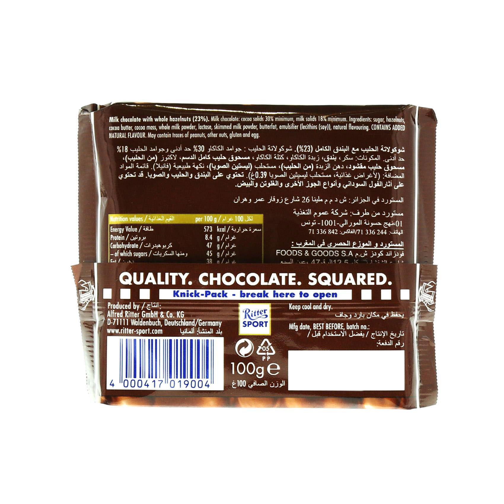 RITTER SPORT WHOLE H/NUT 100G