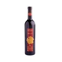 Domaine Wardy Merlot Wine 75CL