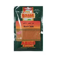 Abido Chilly Powder Grinded 50GR