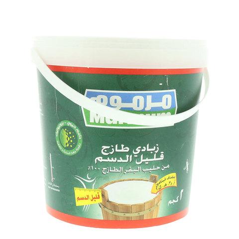 Marmum-Fresh-Low-Fat-Yogurt-2kg