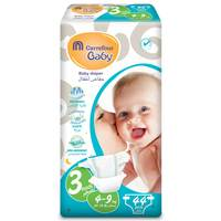 Carrefour Baby Diapers Size 3 Midi 4-9kg 44 Counts