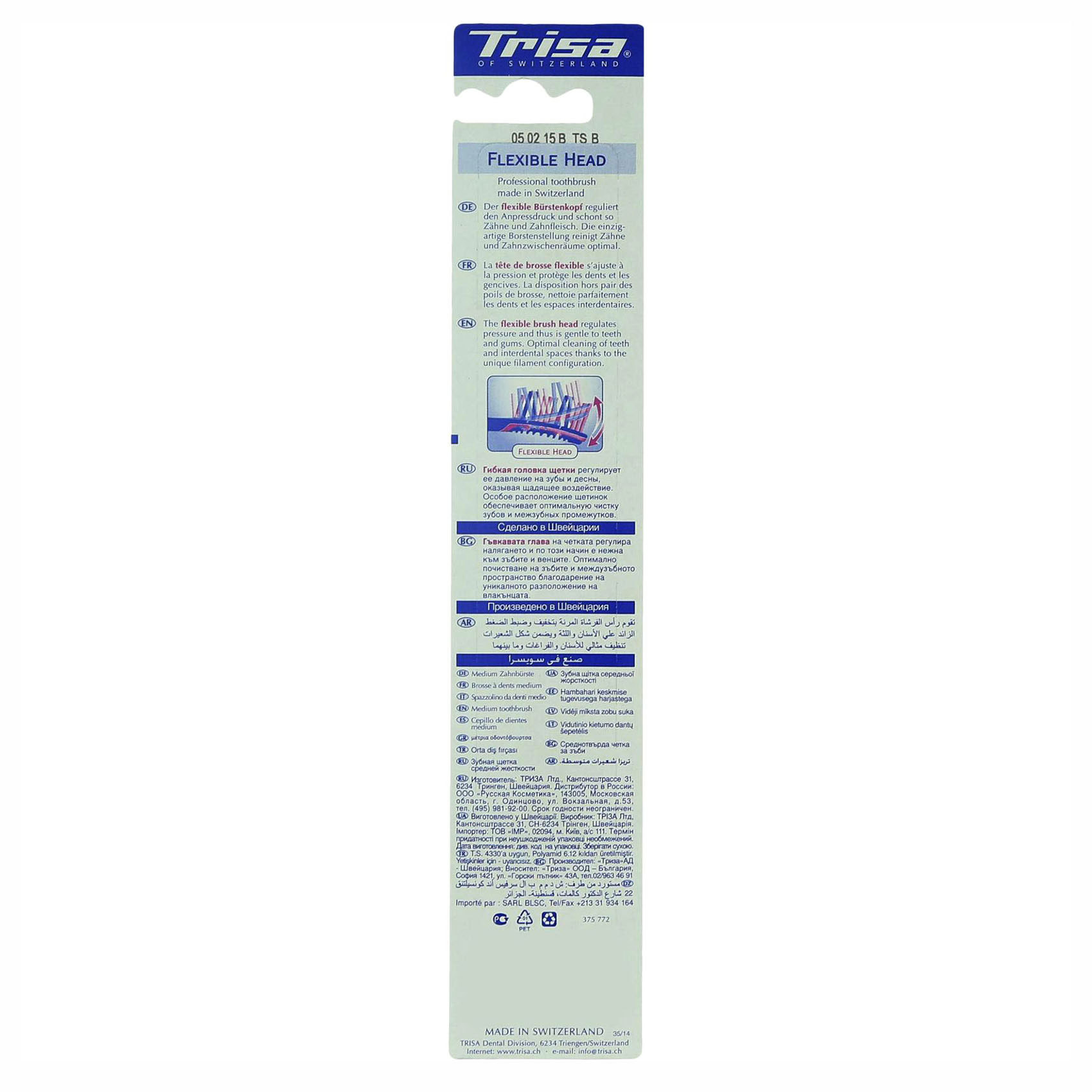 TRISA T/BRUSH FLEX HEAD MED
