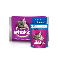 WHISKAS® In Jelly with Tuna Wet Cat Food Junior Up to 1 year Pouch 85g x 4pack