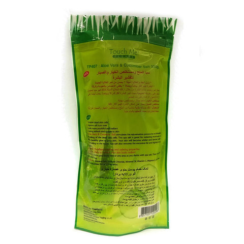 Touch-Me-Please-Aloe-Vera-&-Cucumber-Salt-Peeling-Of-The-Skin-330G
