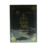Eman Creation Al Khaleej Eau De Parfum 100ml