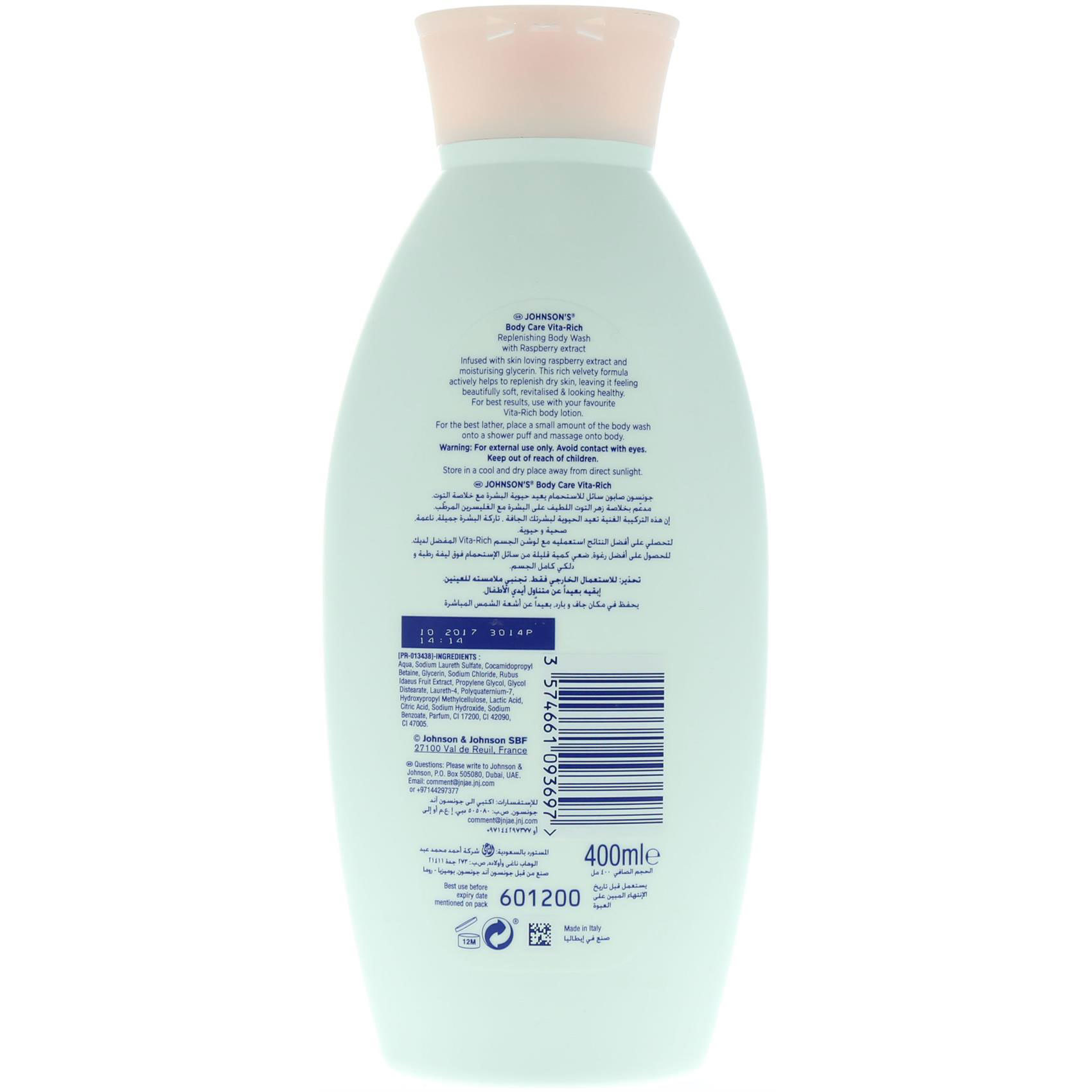 J&J VR REPLN SG RASPBERRY 400ML