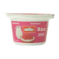 Muller Raspberry Rice Low Fat 180g