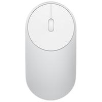 Xiaomi Mi Mouse Portable Silver
