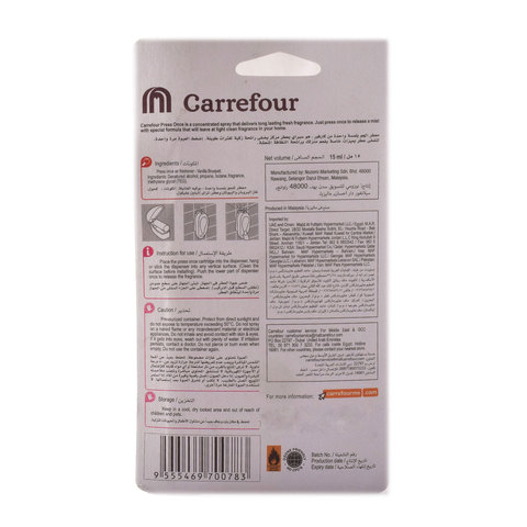 Carrefour-Press-Once-Vanilla-Bouquet-Dispenser-15ml