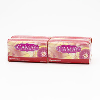 Camay Soap Dynamique 4 x 175 g