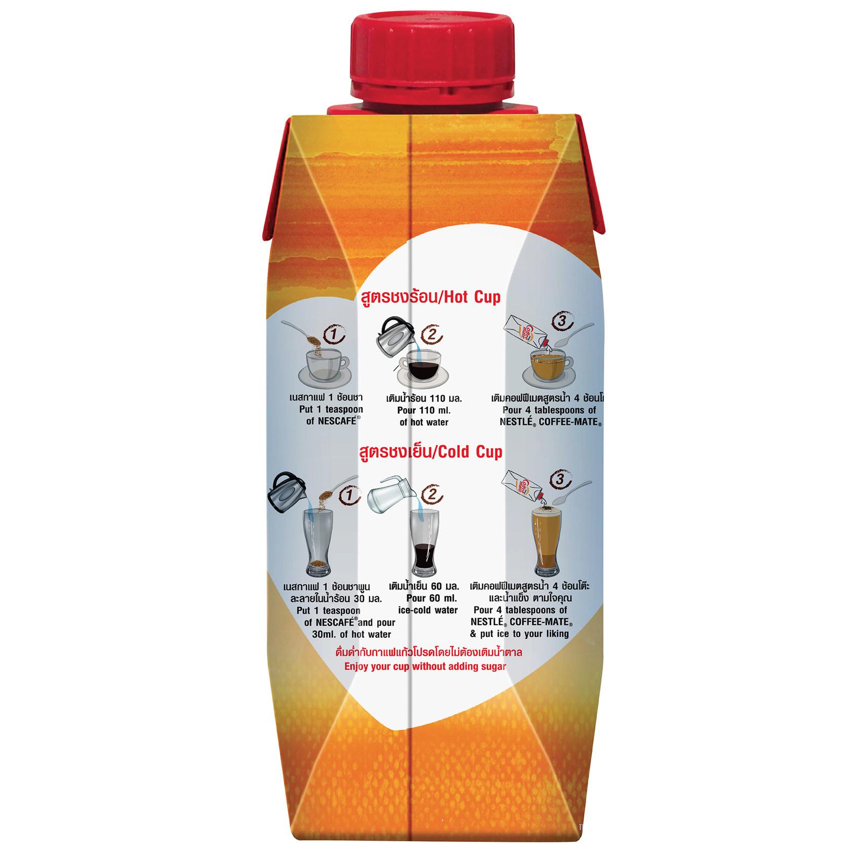 COFFEEMATE LIQUID CARAMEL 330ML