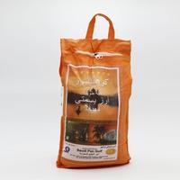 Kohinoor Sella Basmati Rice 5 Kg