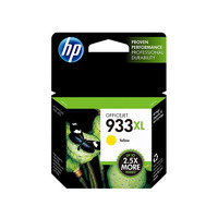 Hp Cartridge 933XL Yellow