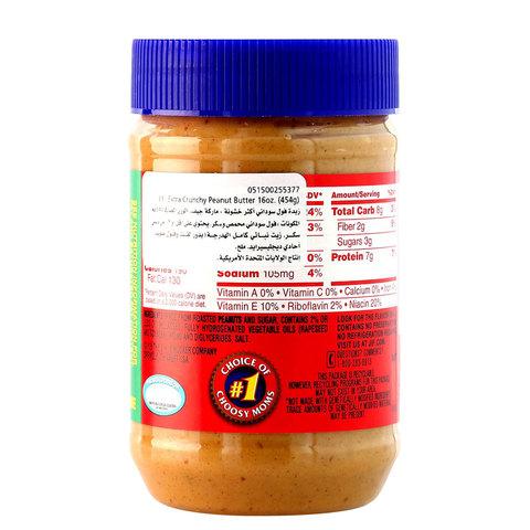 Jif-Extra-Crunchy-Peanut-Butter-454g
