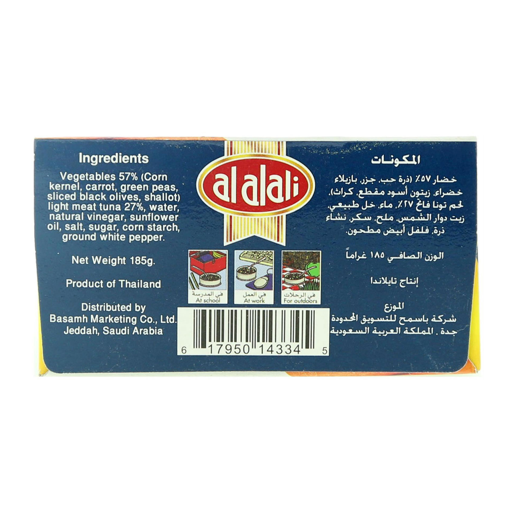AL ALALI TUNA SALAD VEGETABLE 185GR