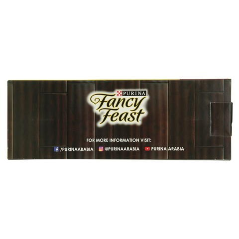 Purina-Fancy-Feast-Tender-Beef-Feast-85g-x6