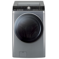 Daewoo 12KG Washer And 8KG Dryer DWC-DWC-AD1223