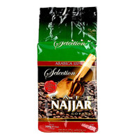 Najjar Selection Coffee With Cardamom 200g