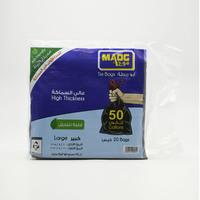 Maog Tie Bag Large 50 gallons x 20 Bags