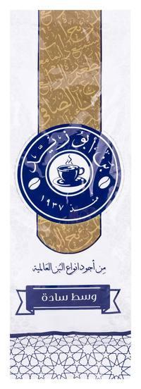 Abu Zaid Medium Plain Turkish Coffee - 200 gm