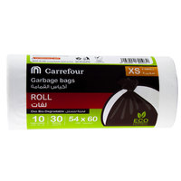 Carrefour Garbage Bags White X-Small 30 Bags