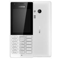 Nokia Mobile 216 Dual Sim Grey