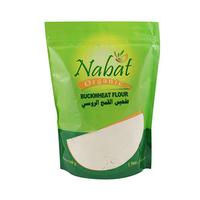 Nabat Organic Buckwheat Flour 500GR