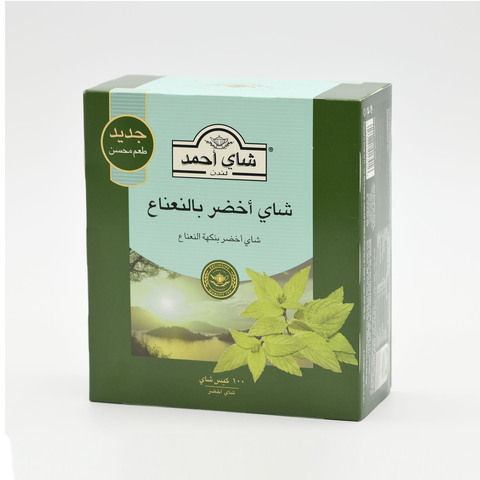 Ahmad-Tea-Mint-Green-1.5-g-x-100-Bags