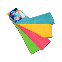 Vileda All Purpose Cloth 4 Pieces