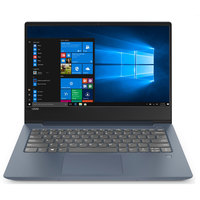 "Lenovo Notebook i330 i5-8250 4GB RAM 1TB Hard Disk 2GB Graphic Card 14"" Midnight Blue"
