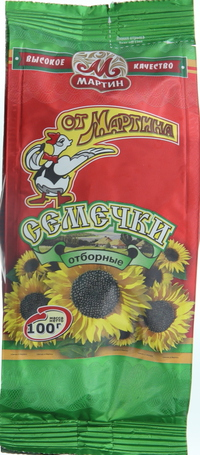 Martin Sunflower Seed Roasted 100g
