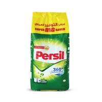 Persil Detergent pwoder low foam 7.5 kg